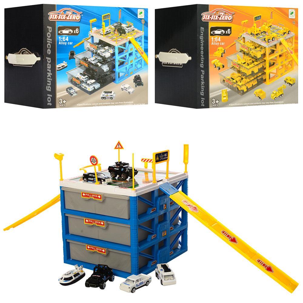Гараж-бокс для хранения 660-A156-7 с машинками - детский игровой набор