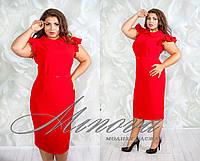 Красное праздничное платье Прелесть (размер 46-56)