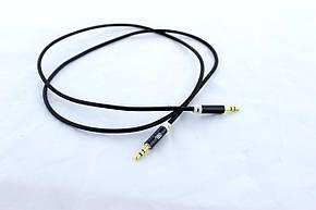 AUX кабель JBL 3.5mm Jack - Jack, Аудио удлинитель 3.5мм 1 метр, фото 2