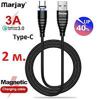 2 метра! Кабель Marjay 3A USB3.0 Type-C Магнитный Шнур для Быстрой Зарядки и Передачи Данных