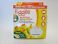 Формы для варки яиц без скорлупы Eggies (Лентяйка)