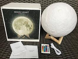 Портативный светильник ночник с пультом Луна 22 см