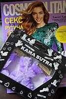 """Наручники любимым """"party"""",3 цвета"""