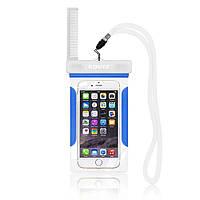 Чехол для мобильного телефона ROMIX водонепроницаемый Синий (RH12BL) КОД: RH12BL