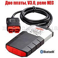 Мультимарочный сканер Delphi DS150E V3.0 две платы реле NEC Bluetooth ПО 2016