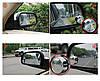 Дополнительные боковые зеркала слепой зоны , фото 2