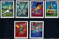 Венгрия 1977 космос - MNH XF
