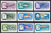 Венгрия 1962 авиатранспорт - MNH XF
