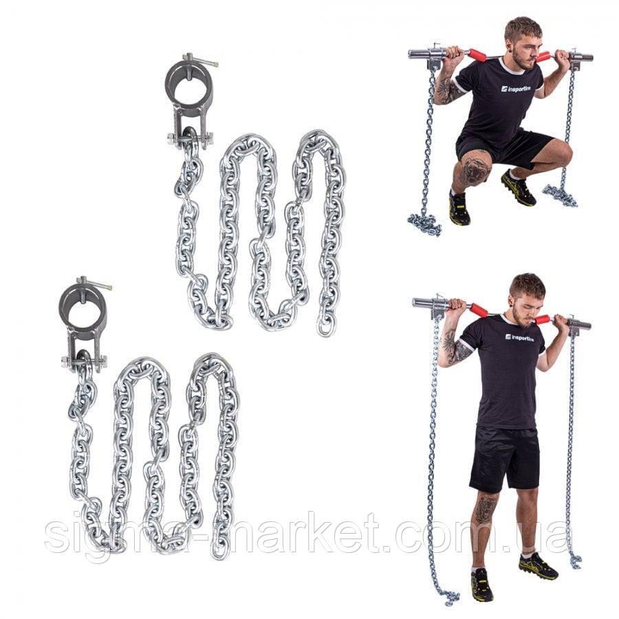 Цепи inSPORTline Chainbos 2x10 кг