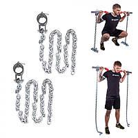 Цепи inSPORTline Chainbos 2x10 кг, фото 1