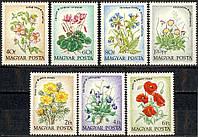 Венгрия 1973 флора - MNH XF