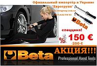 Ключ динамометрический 40-200 Nm Beta