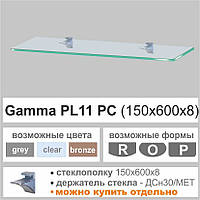 Полка из стекла Сommus PL11 PC