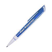 Именная ручка Fairy Tale 2200 Синий (FTPN2200BLUE0) КОД: FTPN2200BLUE0