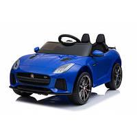Детские электромобили JAGUAR QS538S Синий (OL00243) КОД: OL00243