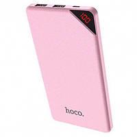 Портативное зарядное устройство Power Bank Hoco B12 Initial 13000 mAh Розовый КОД: hoc_b1213mah