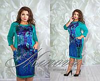 Платье Павлин (размеры 46-58)
