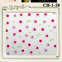 Наклейки для Ногтей Самоклеющиеся 3D Nail Sticrer CH-1-28 Цветы Белые с Розовым