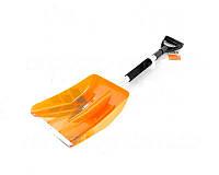 Лопата для уборки снега телескопическая (автомобильная) (Lavita). LA 250601