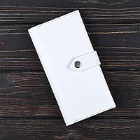 Портмоне v.4.0. FIsher Gifts BUSSINES белый (кожа)