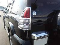 Накладки на стопы Toyota Land Cruiser Prado 120