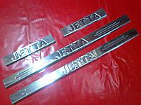 Накладки на пороги Volkswagen Jetta 5 2005-2010