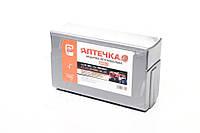 Аптечка сертифицированная автомобильная АМА-1 . DK- TY002