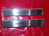 Накладки на пороги внутренние MAZDA CX-5
