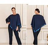 Очень нарядный, оригинальный и праздничный костюм-тройка №730Б-темно-синий, фото 3