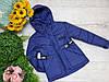 Куртка для девочки весна-осень код 898  размеры на рост от 134 до 152 возраст от 7 лет и старше