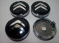 Колпачки в диски CITROEN 56-60 мм черные