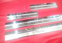 Накладки на пороги премиум Nissan X trail T32