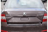 Накладка на кромку багажника Skoda Octavia A7
