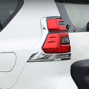 Накладки на стопы Toyota Land Cruiser Prado 150 2018+
