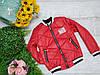Бомбер Куртка для девочки весна осень код 902  размеры на рост от 146 до 164 возраст от 10 лет и старше