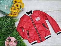 Бомбер Куртка для девочки весна осень код 902  размеры на рост от 146 до 164 возраст от 10 лет и старше, фото 1