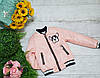 Бомбер Куртка для девочки весна осень код 899 размеры на рост от 122 до 140 возраст от 10 лет и старше