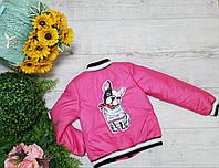 Бомбер Куртка для девочки весна осень код 899 размеры на рост от 122 до 140 возраст от 10 лет и старше, фото 1