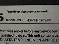 Платы от LED TV Philips 42PFH5209/88,  сhassis ― TPN14.1E LA