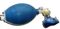 Портативный  аппарат для искус. вент. легких (Мешок АМБУ)