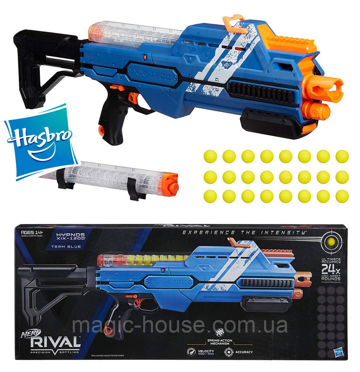 Нерф Бластер Райвал Гіпноз NERF Rival Gypnos XIX-1200 (Blue) оригінал від Hasbro