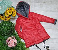 Куртка двухсторонняя для девочки весна код 894 размеры на рост от 146 до 164 возраст от 10 лет и старше