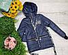 Куртка на девочку на весну код 896 размеры на рост от 128 до 146 возраст от 6 лет и старше