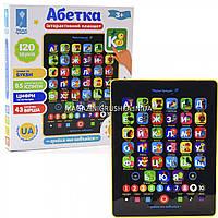 Интерактивный планшет «Абетка» укр, цвет, счет, букви, 21-18,6-2 см (PL-719-17)