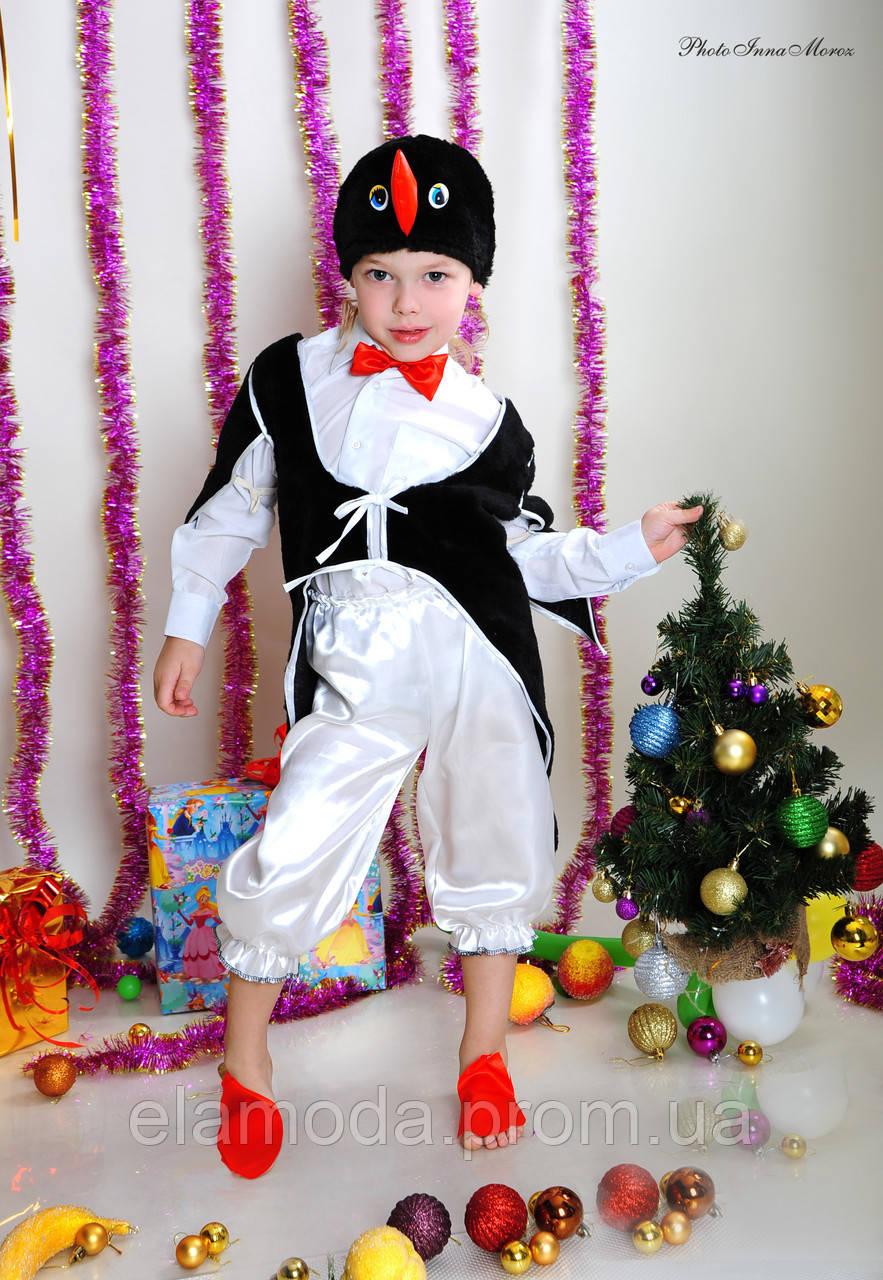 Детский карнавальный костюм Пингвина: продажа, цена в ... - photo#49