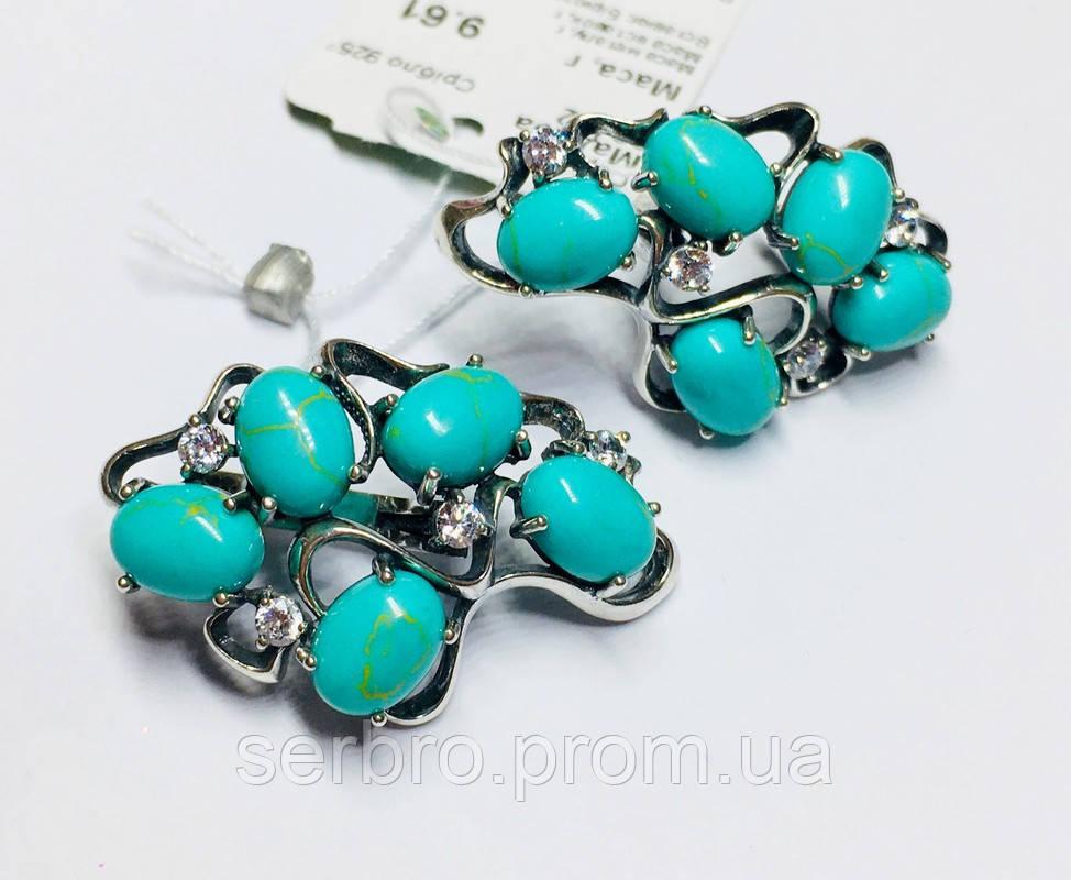 Срібні сережки з бірюзи Мадаба