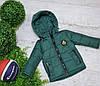 Куртка для мальчика  892 размеры на рост от 74 до 98 возраст от 1 года и старше