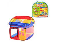 Детская палатка Домик М0508 (110х92х114 см) КК HN