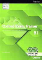 Книга для учителя Oxford Exam Trainer B1 Teacher's Guide with Audio CDs