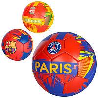 Мяч футбольный 2500-90, размер 5, ПУ1,4мм, ручн.работа, 420-430г, 3в(клубы)